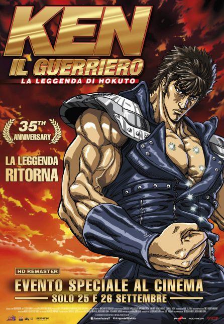 KEN IL GUERRIERO - LA LEGGENDA DI HOKUTO - 35ESIMO ANNIVERSARIO